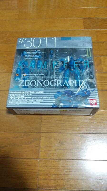 未開封 バンダイ ジオノグラフィ 機動戦士ガンダム0080 #3011 ケンプファー ケンプファー 試作機