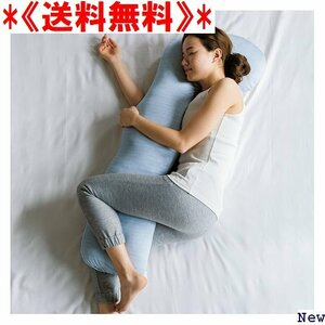 """""""Free Shipping"""" Duvet pillow Dakimakura Deo Ice is the same fabric used comfortable sleeping and cool cotton type private cool cover 1 sheet 565910 69"""