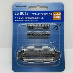 ES 9013 パナソニック ラムダッシュ 替刃