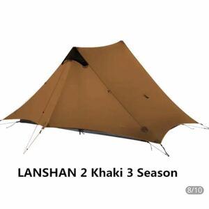 【2021年最新版 新品】3F UL GEAR lanshan 2 ランシャン2