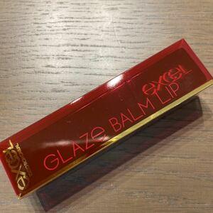 エクセル グレイズバームリップ GB06 ショコラベリー