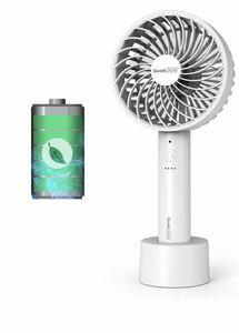 【期間限定】小型手持扇風機 超静音 5段階調節 大容量 2500mA携帯してUSB充電できるNLFN
