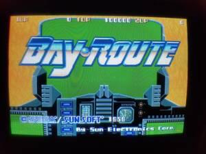 【ベイルート:Bay Route】システム16B 【ROMキット】