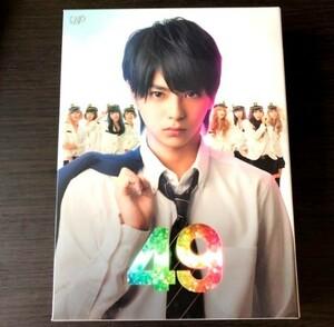49 DVD-BOX 豪華版 初回限定生産5枚組