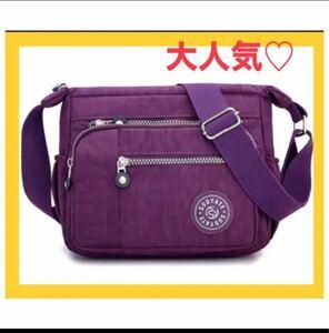 ショルダーバッグ 斜めがけ レディースバッグ 紫 パープル iPad 軽量 アウトドア マザーズバッグ 防水 スポーツ