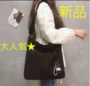ショルダーバッグ  トートバッグ ブラック  キャンバス 韓国 黒 メンズバッグ スポーツ アウトドア キャンバスバッグ