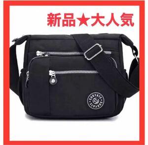 ショルダーバッグ 斜めがけ ボディーバッグ ブラック レディースバッグ 黒 iPad アウトドア マザーズバッグ 防水 軽量