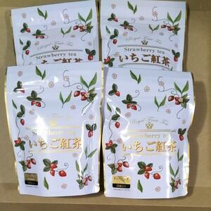 いちご紅茶 ティーバッグ フレーバー紅茶 Strawberry tea