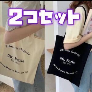 トートバッグ セット まとめ売り ハンドバッグ 通勤 通学 エコバック 買い物 シンプル サブバッグ 小物入れ 布バッグ