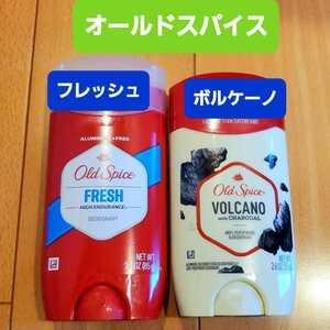 【送料無料】オールドスパイス フレッシュ ボルケーノ デオドラントスティック 香水系の香り アメリカ 制汗剤 消臭