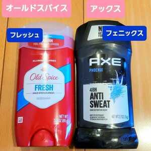 【送料無料】オールドスパイス フレッシュ アックス フェニックス 香水系の香り デオドラントスティック アメリカ
