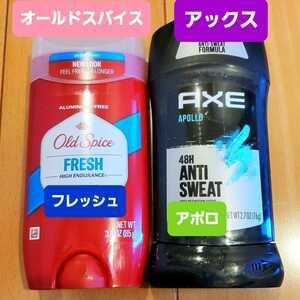 【送料無料】アックス アポロ オールドスパイス フレッシュ デオドラントスティック 香水系の香り アメリカ メンズ