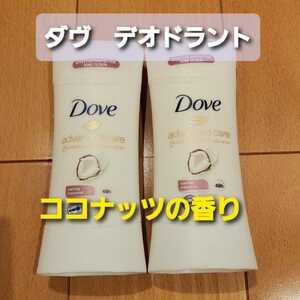 【送料無料】ダヴ Dove デオドラントスティック ロールオン ココナッツの香り 2本セット 脇汗 保湿 制汗剤