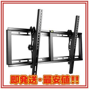 ブラック BESTEK テレビ壁掛け金具 26~65インチLED液晶テレビ対応 左右移動式 角度調節可能 BTTM0690B