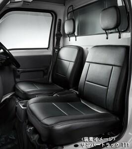 【Azur/アズール】 フロントシートカバー ヘッドレスト分割型 スバル サンバートラック TT1/TT2 [AZ06R01]