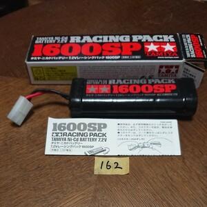162 タミヤ 7.2V レーシングパック 1600sp ラジコン バッテリー ニッカド 電池 1600mAh ドリフト