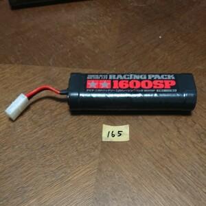 165 タミヤ 7.2V レーシングパック 1600sp ラジコン バッテリー ニッカド 電池 1600mAh ドリフト