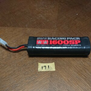 171 タミヤ 7.2V レーシングパック 1600sp ラジコン バッテリー ニッカド 電池 1600mAh ドリフト