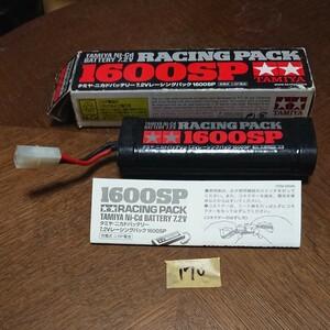 170 タミヤ 7.2V レーシングパック 1600sp ラジコン バッテリー ニッカド 電池 1600mAh ドリフト