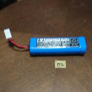 172 ラジコン バッテリー タミヤ ニッカド 電池 7.2v カスタムパック 1300mAh ドリフト クロカン ランチボックス