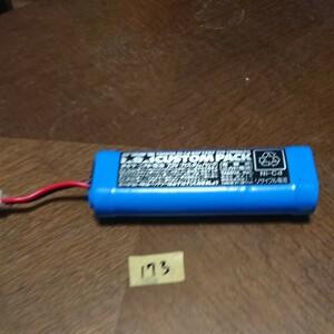 173 ラジコン バッテリー タミヤ ニッカド 電池 7.2v カスタムパック 1300mAh ドリフト クロカン ランチボックス