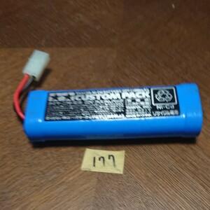 177 ラジコン バッテリー タミヤ ニッカド 電池 7.2v カスタムパック 1300mAh ドリフト クロカン ランチボックス