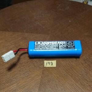 178 ラジコン バッテリー タミヤ ニッカド 電池 7.2v カスタムパック 1300mAh ドリフト クロカン ランチボックス