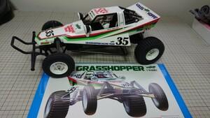 ラジコン タミヤ グラスホッパー ラジコン車体 TAMIYA GRASSHOPPER バギー オフロードカー