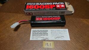 161 タミヤ 7.2V レーシングパック 1600sp ラジコン バッテリー ニッカド 電池 1600mAh ドリフト
