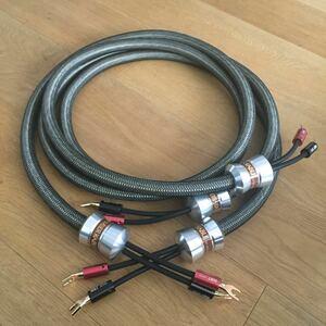 廃番品 KIMBER KABLE KS-3040 スピーカーケーブル 約2.5mペア