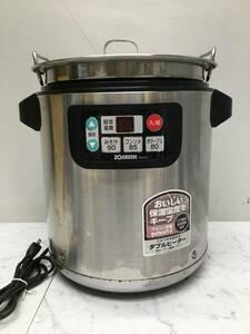 業務用 ★ ZOJIRUSHI/象印 TH-CU080型 マイコン スープジャー/ スープウォーマー 保温 2010年製