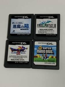 DS レイトン教授悪魔の箱 ファイナルファンタジー3 ドラゴンクエスト9 スーパーマリオブラザーズ