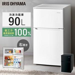 冷蔵庫 小型 ひとり暮らし 90L アイリスオーヤマ ミニ冷蔵庫 耐熱天板