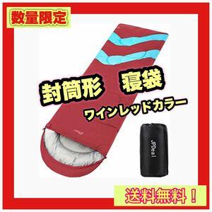 【人気!】 寝袋 封筒型 軽量 210T防水シュラフ コンパクト アウトドア