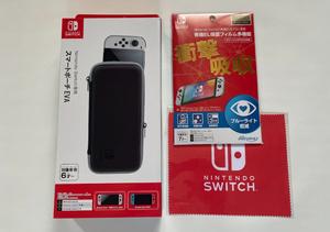Nintendo Switch 有機EL ニンテンドースイッチアクセサリー 液晶保護フィルム 新品未開封
