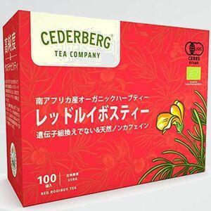 未使用 新品 Tea Cederberg Q-5P Company レッドルイボスティ-(有機JAS認定レッドルイボス、100袋)