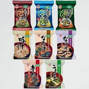 未使用 新品 アマノフーズ 無添加 H-1S 海草 スープ) フリーズドライ みそ汁 & スープ 8種類24食 セット (即席 味噌汁