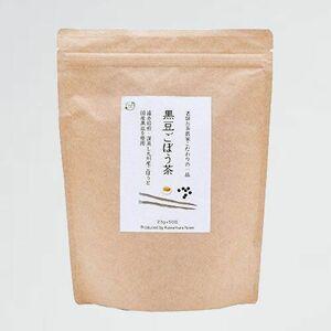 新品 好評 国産 オーガライフ V-69 健康茶 (お試し1袋) 黒豆ごぼう茶 2.5g×50包 黒豆茶 国産 ティーバッグ