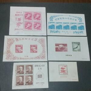切手シート6種 年賀切手シートなど