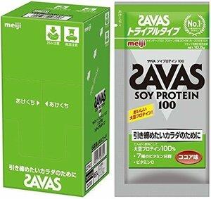 【☆特価品☆】 : 【旧品】トライアルタイプ 10.5g×6袋 ザバス(SAVAS) ソイプロテイン100 ココア味 トライア
