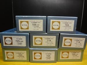 カツミ 1/87 16,5mmゲージ JR東海700系新幹線  メーカー完成品 8両 ②