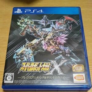 【PS4】 スーパーロボット大戦X [プレミアムアニメソング&サウンドエディション]