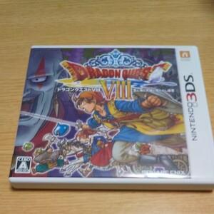 【3DS】 ドラゴンクエストVIII 空と海と大地と呪われし姫君