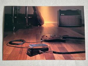 [当時物/非売品/未使用] 2004年 ◎ステッカー / キャンペーン用葉書◎ VOX *検索 はがき ギター アンプ ワウペダル PRS カールコード