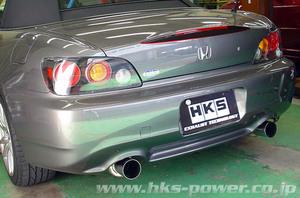 自動車関連業者直送限定 HKS Hi-Power409 MUFFLER ハイパワー409 マフラー HONDA ホンダ S2000 AP2 F22C 05/11-09/09 (32003-AH007)