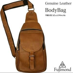 Fujimond 本革 ボディバッグ 牛革 高品質 メンズバッグ ワンショルダーバッグ 大容量 ショルダーバッグ