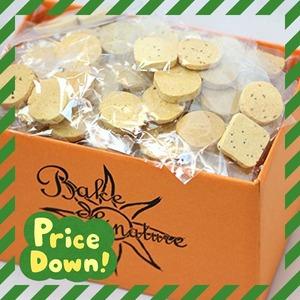限定価格!ベイク・ド・ナチュレ スーパーフード 豆乳おからクッキー [ 10種類 詰め合わせ / 1㎏ ] ダイエット クZ69U