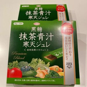 黒糖抹茶青汁寒天ジュレ KOWA コーワ 15g 16本入 ×2箱 計32本 賞味期限 2022.02 食物繊維 即発送