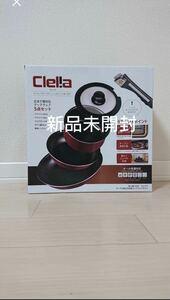 【フライパン 鍋 5点 セット IH対応 マーブル加工 クックウェア クレリア HB-1370