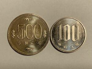 令和3年500円硬貨・100円硬貨 2枚セット